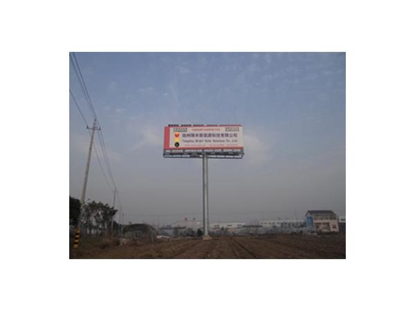 panneau publicitaire d ext rieur manufacturer cloud
