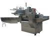 Ensacheuse horizontale automatique BJWG/BJWD (servomoteur unique/double)